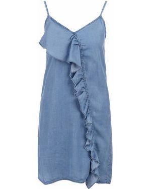 Платье мини платье-сарафан Met