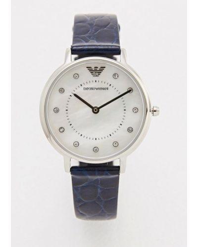 Синие кварцевые часы Emporio Armani
