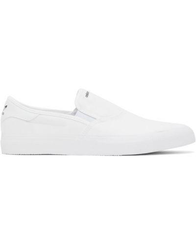 Белые слипоны из канваса круглые с воротником Adidas Originals