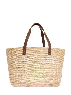 Бежевая кожаная сумка Mc2 Saint Barth