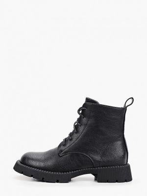 Черные зимние полуботинки Ideal Shoes®