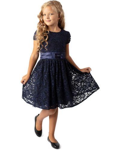 Платье атласное ажурное Playtoday Long Size
