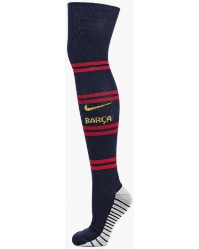 Синие носки Nike