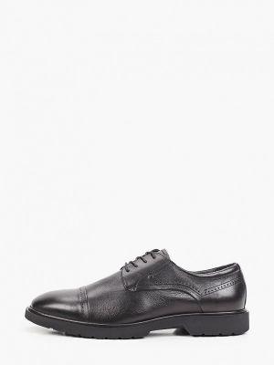Кожаные дерби - черные Just Couture