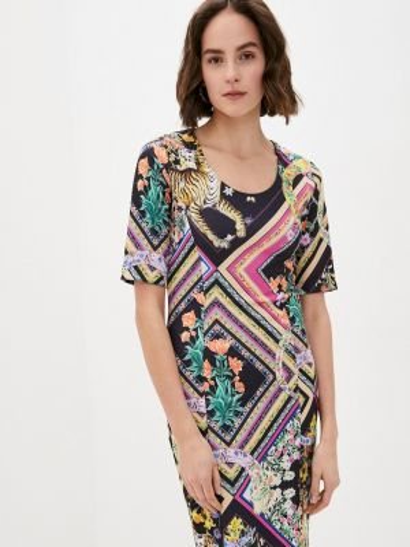 Разноцветное платье Cavalli Class