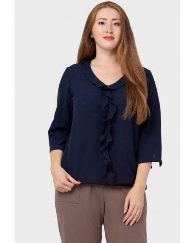 Блузка осенняя синяя Xlady